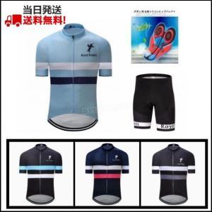 サイクルウェア サイクルジャージ 男性 上下セット サイクリング ウェア 自転車ウェア 半袖 ウエア...