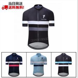 サイクルジャージ 半袖 サイクルウェア 薄手半袖 春夏 激安 自転車ウェア S~XXXL/4色可選択...