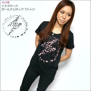 パンクロックTシャツ / イナズマーク ガールズUネックTシャツ -G- 半袖 レディース バンドTシャツ プリント かっこいい ブラック 黒|bambi