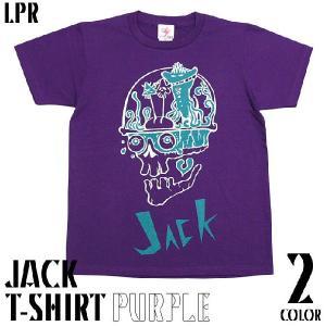 JACK ( ジャック ) Tシャツ ( パープル ) -G- スカル ドクロ 髑髏 Skull エイリアン イラスト ロックTシャツ|bambi
