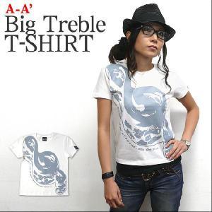 Big Treble(ト音記号)Tシャツ - A-A' - エーエーダッシュ -S-|bambi