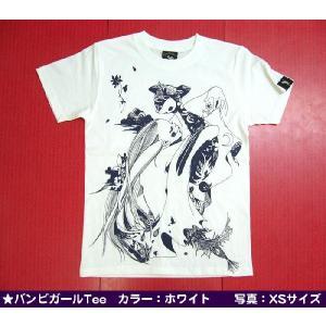 バンビガール Tシャツ -G- 子鹿 アニマル おしゃれ かわいい プリント 半袖 メンズ レディース 大きいサイズ 春 夏|bambi