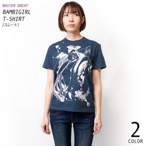 バンビガール Tシャツ (スレート) -G- 半袖 紺色 ばんび 子鹿 アニマル おしゃれ かわいい イラスト 春夏秋服コーデ bambi