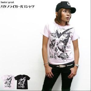 12daysセール! バタフライガール Tシャツ -R- 半袖 蝶々 蝶柄 イラスト コラボTシャツ かわいい カジュアル アメカジ bambi
