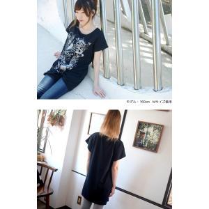 小悪魔ガール Tシャツワンピース -G- ワンピTシャツ 半袖 コアクマ イラスト オリジナル プリント かわいい ファッション|bambi|03
