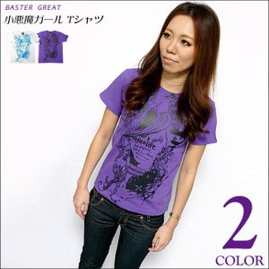 小悪魔ガール Tシャツ -G- 半袖 メンズ レディース イラスト プリント かわいい カジュアル アメカジ ホワイト パープル 白 紫|bambi
