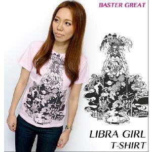 天秤座ガール( Libra Girl )Tシャツ -G- てんびん座 星座 かわいい イラスト プリント メンズ レディース 半袖 大きいサイズ|bambi