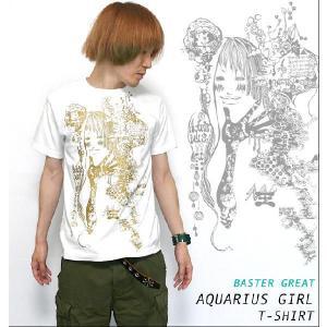 水瓶座ガール (Aquarius Girl) Tシャツ -G- 半袖 みずがめ座 星座 イラスト 綺麗 かわいい カジュアル 春夏秋|bambi