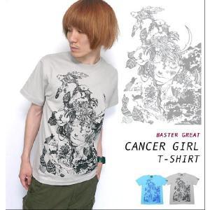 蟹座 ガール( Cancer Girl )Tシャツ - baster great -G- かに座 ギリシア神話 星座 神話 コラボT|bambi
