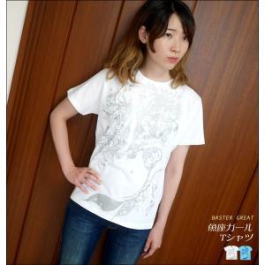 魚座ガール Tシャツ (ホワイト)-G- 半袖 うお座 星座 イラスト 綺麗 可愛い カジュアルコーデ 春夏秋|bambi