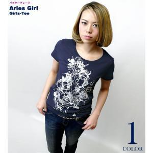牡羊座ガール ( Aries Girl )ガールズ UネックTシャツ -G- おひつじ座 アリエス 星座 神話 星占 イラスト 半袖Tee -|bambi