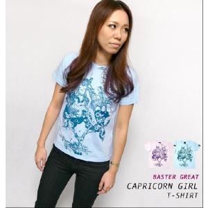山羊座ガール(Capricorn GIRL)Tシャツ -G- 半袖 メンズ レディース やぎ座 星座 かわいい コラボTシャツ|bambi