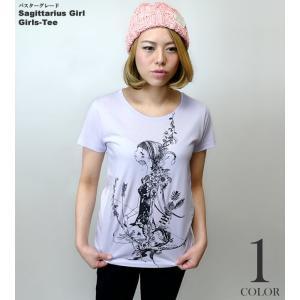 射手座ガール(Sagittarius Girl)ガールズ UネックTシャツ -G- いて座 アスクレピオスの杖 星座 神話 星占 コラボTシャツ 半袖 -|bambi