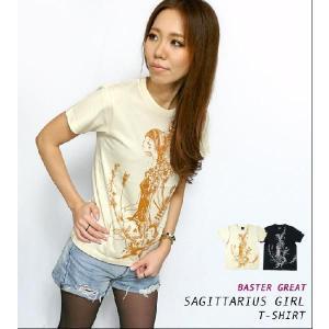 射手座ガール(Sagittarius Girl)Tシャツ -G-( いて座 アスクレピオスの杖 星座 神話 星占 コラボTシャツ 半袖 )|bambi
