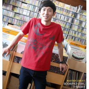 蠍座ガール (Scorpio Girl) Tシャツ (レッド) -G- サソリ さそり座 星座 イラスト 赤色 半袖|bambi