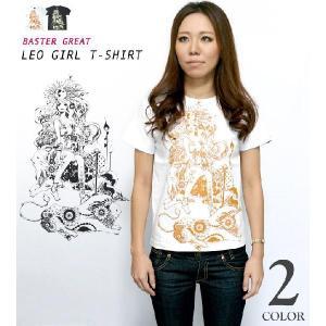 獅子座ガール(Leo Girl)Tシャツ -G- (しし座 ライオン 神話 星占い プリント コラボTシャツ)|bambi