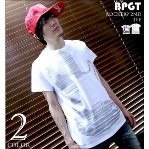 ロックTシャツ / Rocker? 2nd Tシャツ -G- ロッカー ギター柄 バンド ライブ アメカジ プリント メンズ レディース 大きいサイズ 半袖|bambi