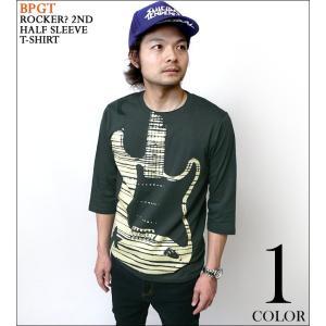 Rocker? 2nd ハーフスリーブ Tシャツ -G-( ロック ギター柄 ギタリスト バンド グリーン 5分袖 )|bambi