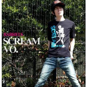 ロックTシャツ/ SCREAM VO.(ヴォーカル)1/2スリーブ Tシャツ -A-/スカルTシャツ バンドTシャツ ROCK PUNK ドクロ 3ピース/|bambi