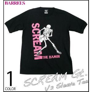 ロックTシャツ/ SCREAM Gt.(ギター)1/2スリーブ Tシャツ -A-( バンドTシ スカルT パンク PUNK ROCK ドクロ Guitar )|bambi