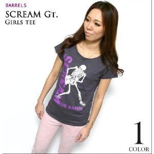 SCREAM Gt.(ギター)ガールズTシャツ - BARRELS - バレルズ -A-|bambi