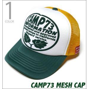 CAMP73 メッシュキャップ -R-( アメカジ カジュアルCAP 帽子 配色カラー )|bambi