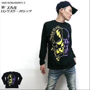 Wスカル ロングスリーブTシャツ【HARIKEN×BARRELS】cz002-lt【A】|bambi