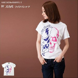 Wスカル ライトTシャツ【HARIKEN×BARRELS】【A】|bambi