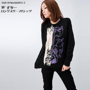 Wギター ロングスリーブTシャツ【BARRELS×HARIKEN】cz003-lt【A】|bambi