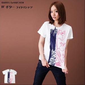 Wギター Tシャツ【BARRELS×HARIKEN】cz003-rt【A】|bambi