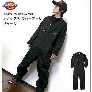 Deluxe Coverall デラックス カバーオール(ブラック:つなぎ) - Dickies - ディッキーズ -A-|bambi