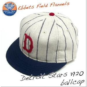 Detroit Stars 1920 ベースボールキャップ - Ebbets Field Flannels - エベッツ フィールド フランネルズ -A- bambi