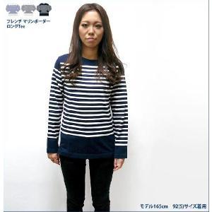 フレンチ マリンボーダー ロングスリーブ(ネイビー×ホワイト) -A-( フランス アーミー 復刻 レプリカ 長袖Tシャツ )|bambi