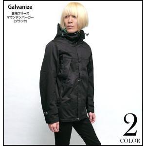 裏地フリース マウンテンパーカー(ブラック)-G-( マンパ アウター ジャケット JKT アウトドア )|bambi