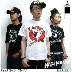 ロックTシャツ / bambi ロック Tシャツ - HARIKEN -S- ROCK PUNK パンクTシャツ オリジナル コラボ 半袖 夏|bambi