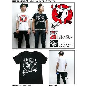 ロックTシャツ / bambi ロック Tシャツ - HARIKEN -S- ROCK PUNK パンクTシャツ オリジナル コラボ 半袖 夏|bambi|03
