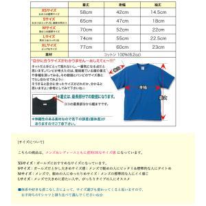 ロックTシャツ / bambi ロック Tシャツ - HARIKEN -S- ROCK PUNK パンクTシャツ オリジナル コラボ 半袖 夏|bambi|04