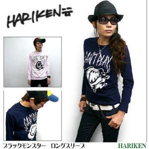 ブラックモンスター ロングスリーブ-HARIKEN ハリケン-☆☆- 長袖Tシャツ ロンT メンズ レディース ロック パンク|bambi
