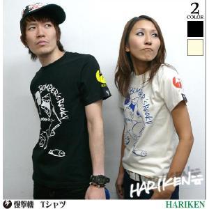 ロックTシャツ / 爆撃機 Tシャツ - HARIKEN -G- コラボ ROCK かっこいい アメカジ 怪獣 モンスター イラスト 大きいサイズ 半袖|bambi
