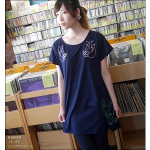 イレズミ Tシャツワンピース -G- 刺青 タトゥー パンクロックtシャツ アメカジ おしゃれ ネイビー 紺色|bambi