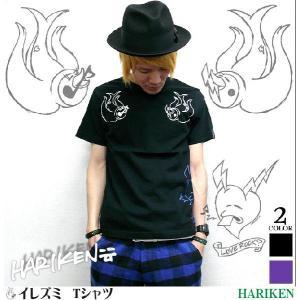 パンクロックTシャツ / イレズミ Tシャツ -G- PUNK 刺青 タトゥー コラボ アメカジ プリント 大きいサイズ 半袖|bambi