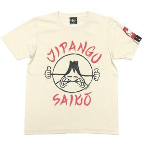 ロックTシャツ / JIPANGU SAIKO Tシャツ (ナチュラル) -G- 富士山 キャラクター アメカジ プリント メンズ レディース かわいい 大きいサイズ 半袖|bambi