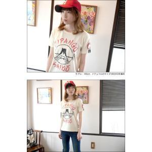 ロックTシャツ / JIPANGU SAIKO Tシャツ (ナチュラル) -G- 富士山 キャラクター アメカジ プリント メンズ レディース かわいい 大きいサイズ 半袖|bambi|03
