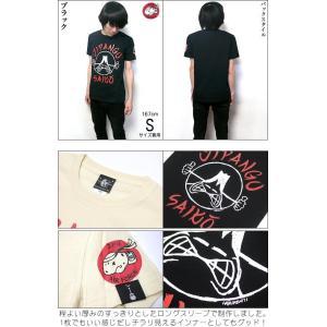 ロックTシャツ / JIPANGU SAIKO Tシャツ (ナチュラル) -G- 富士山 キャラクター アメカジ プリント メンズ レディース かわいい 大きいサイズ 半袖|bambi|05