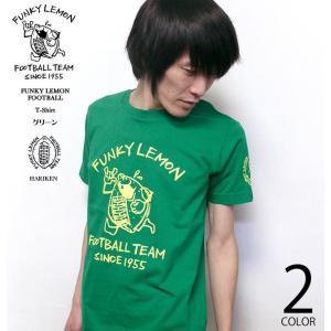 FUNKY LEMON FOOTBALL Tシャツ (グリーン)-G- 半袖 緑色 レモン フットボール ラグビー イラスト キャラ|bambi