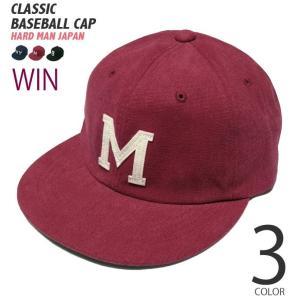 クラシック ベースボール キャップ(ワイン)-R-( ダック baseball CAP 野球 帽子 アメカジ )|bambi