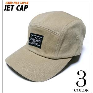 ジェット キャップ JET CAP(ベージュ)-R-( ダック ストリート アメカジ スケーター 帽子 )|bambi