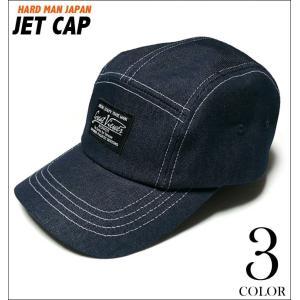 ジェット キャップ JET CAP(デニム)-R-( ストリート アメカジ スケーター 帽子 ワーク ) bambi