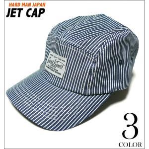 ジェット キャップ JET CAP(ヒッコリー)-R-( ストリート アメカジ スケーター 帽子 ワーク ) bambi