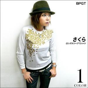 さくら ロングスリーブTシャツ -G- ロンT サクラ 桜 桜吹雪 和柄 花柄 かわいい 綺麗 長袖|bambi